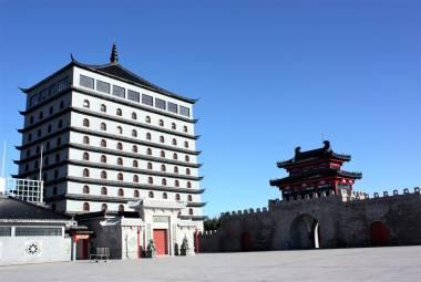 Dragon Gate 20